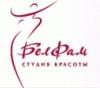 Студия красоты «Белфам», Киев