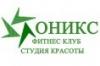 Студия «ОНИКС»