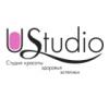 Студия здоровья и красоты UStudio