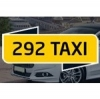Такси 292
