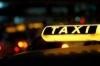 Такси «Best», Киев