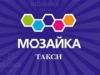 Такси Мозайка, Донецк
