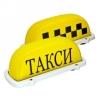 Такси STOna100 Киев