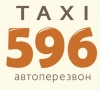 Такси 596