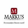 ТОВ «Маркус Групп»