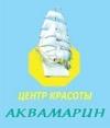 Центр красоты «Аквамарин», Киев