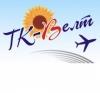 Туристическая компания ТК-Велт