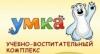 Учебно-воспитательный комплекс «Умка», Киев