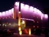 Велнес-центр «Джайпур»