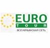 Всеукраинская сеть EURO TOUR