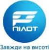 Заказ билетов «Пилот» (pilot.ua)