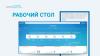 Консалтинговая компания «АСМ»